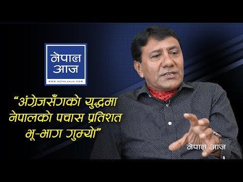 'नेपाललाई न मोदी, न सि जिनपिङ, न ट्रम्प कसैले पत्याउँदैन्' | Prem Singh Basnyat | Nepal Aaja