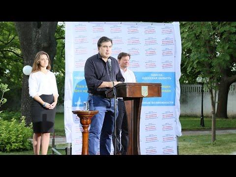 Михаил Саакашвили: 10 дней на посту главы Одесской области