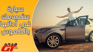 Landrover Discovery 2017
