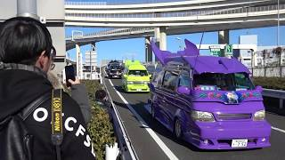 Video Bosozoku Cars, Lowriders to Supercars...Welcome to Japan's CRAZIEST Car Meet MP3, 3GP, MP4, WEBM, AVI, FLV Januari 2019