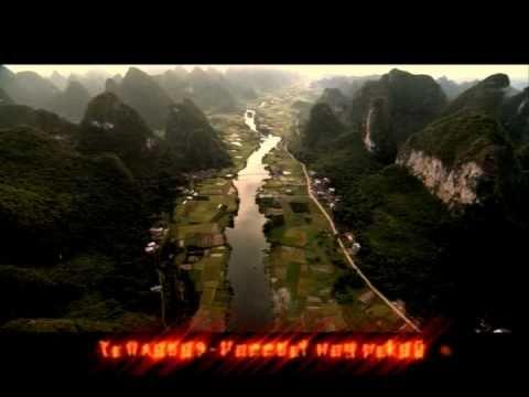 ТЕПЛОВОЗ - Рассвет над рекой
