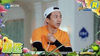 """◘ 奔跑吧 Keep Running YouTube: http://bitly.com/runningmanchina◘ 浙江卫视 Zhejiang TV YouTube: http://bitly.com/zhejiangtv◘ 浙江音乐 Zhejiang Music YouTube: http://bit.ly/singchina◘ Our Social Medias  奔跑吧 Keep Running Facebook: https://goo.gl/xXfskh  奔跑吧 Keep Running Twitter: @runningmanzjstv  奔跑吧 Keep Running Instagram: @runningmancn   浙江卫视 Zhejiang TV Facebook: https://goo.gl/SXPghm◘ 奔跑吧:http://bit.ly/2oZuarH◘ Keep Running ENG SUB:http://bit.ly/2pzT9P3【精选】邓超影帝演技上线 让郭京飞自""""爆""""《奔跑吧》Keep Running  [ 浙江卫视官方HD ]・《奔跑吧》是由浙江卫视全新制作的大型户外竞技真人秀节目的标杆之作。节目涵盖了运动竞技、悬疑解密、团队协作等游戏元素,并融入了中国特色文化,如武侠、神话、名著等桥段。・ 本季固定嘉宾为:邓超、Angelababy杨颖(第8期回归)、李晨、陈赫、郑恺、王祖蓝、鹿晗、迪丽热巴◘ 奔跑吧兄弟4: http://bit.ly/1Q4bPvj◘ 奔跑吧兄弟3: https://goo.gl/ocRUkG◘ 奔跑吧兄弟2: https://goo.gl/eKPDxx◘ 奔跑吧兄弟1: https://goo.gl/75y4NJ◘ Running Man China S4 ENGSUB: http://bit.ly/1qfn8LL◘ Running Man China S3 ENGSUB: http://bit.ly/1T6UOXq"""