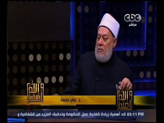 والله أعلم | حكم التنبوء بالطالع وما تقوله الأبراج  في العام الجديد | الجزء 2