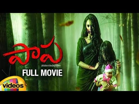 Paapa Telugu Horror Full Movie | Deepak | Paramesh | Jaqlene Prakash | Horror Movies | Mango Videos