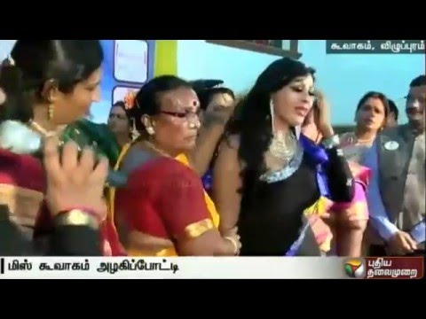 Transgender-festival-at-Koovagam-with-visitors-from-abroad-Miss-Koovagam-selected