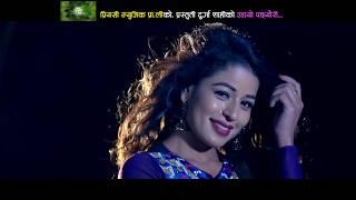 Udayo Pachheuri - Prabin Gharti Magar & Jamuna Rana