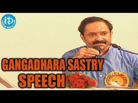 The Making of Bhagavad Gita Documentary Launch – Sri Gangadhara Sastry Speech