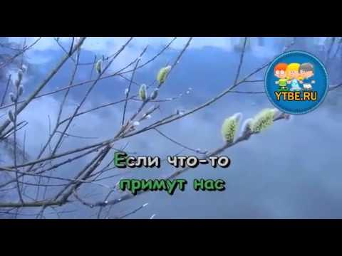 Караоке для детей.  Этот большой мир Из кинофильма Москва Кассиопея. Детские песни