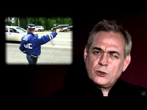 Как Сергей Доренко поздравил сотрудников ДПС (video)