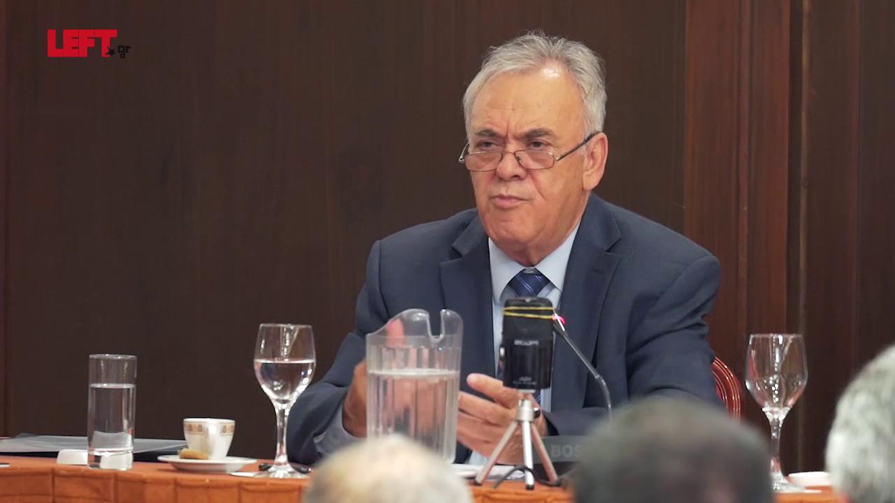 Εξωδικαστικός μηχανισμός ρύθμισης οφειλών Επιχειρήσεων -Γιάννης Δραγασάκης