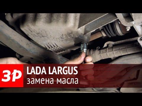 Замена Замена Лада ларгус Двигателя устанавливаемые на