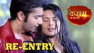 Kartika Sengar aka Tanu is Back in Kasam Tere Pyar Ki Colors TV Serial