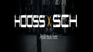 HOOSS // Aniki mon frère feat. SCH // Clip Officiel 2015 // #FrenchRivieraVol1