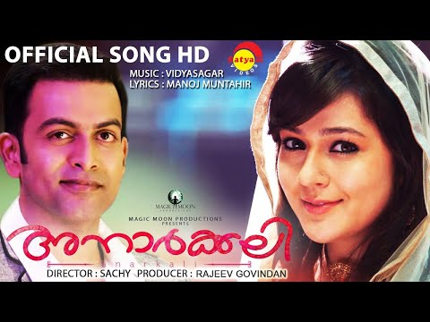 mohabbath-official-video-song-hd-anarkali-prithviraj-priyal-gor