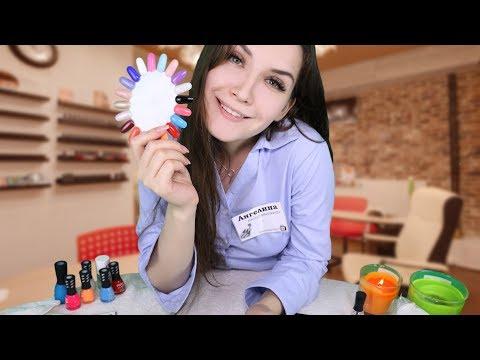 АСМР Ролевая игра 💅Маникюрный салон | ASMR Role play Manicure 💅