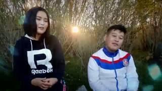 Э.Чинбаяр Б.Уранзаяа - ХАЙРЫН МИШЭЭЛ (Chinbayar Uranzaya - HAIRIIN MISHEEL) Video
