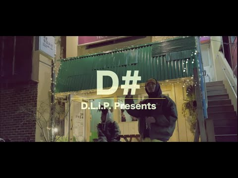 【D#】SHEEF THE 3RD × DUSTY HUSKY – Day One Freestyle|D#16