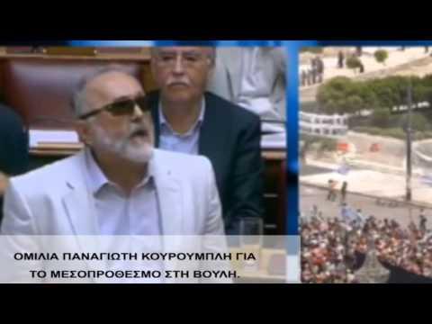 Preelections Mini Documentary For Panagiotis Kouroumplis - Greek Minister of Health(2015)