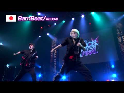【GDC 6th】GATSBY DANCE COMPETITION 2013-2014:JAPAN FINAL/BarnBear