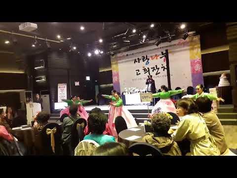 빛고을전통문화예술단-서구청 고희연잔치 축하공연(2018.10.11)