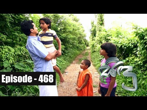 Sidu   Episode 468 23rd May 2018