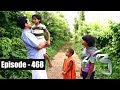 Sidu | Episode 468 23rd May 2018