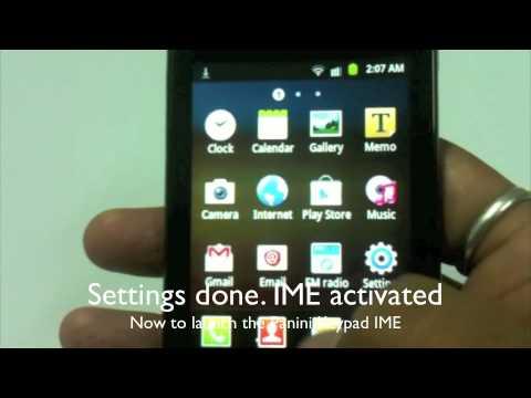 Video of PaniniKeypad Gujarati IME