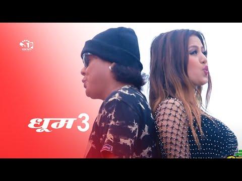 (Timro Herai Le | Dhoom 3 | धूम ३  | New Movie Song | Ft. Jaya Kishan Basnet , Alina Rayamajhi | - Duration: 3 minutes, 48 seconds.)