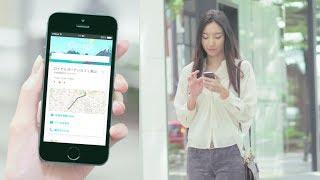 【Googleがまたまた凄いアプリを開発】欲しい情報をちょうどいいタイミングで教えてくれる Google Now