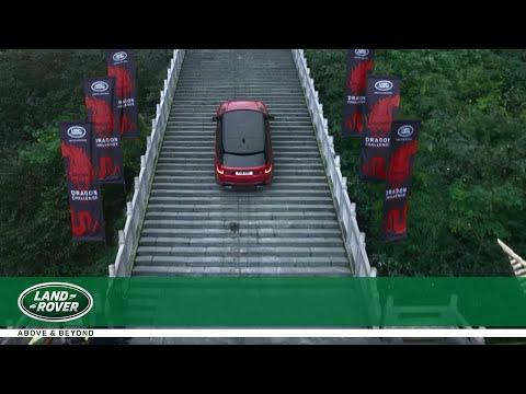Land Rover präsentiert die Dragon Challenge: 99 haarsträubende Kurven und 999 furchterregende Stufen stehen zwischen dem Range Rover Sport und dem ...