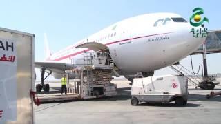 """Video هكذا تسافر أمتعتكم عبر الطائرة ... برنامج كواليس""""Air Algerie"""" MP3, 3GP, MP4, WEBM, AVI, FLV November 2018"""