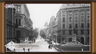 Площа Григоренка