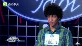 Arab Idol -تجارب الاداء -عمر شريف