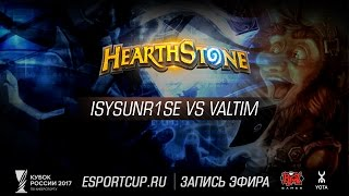 IsYsunr1se vs valtim, game 1
