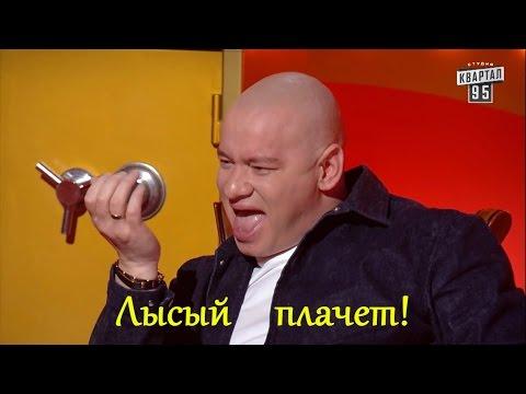 Убойные миниатюры на шоу Рассмеши комика   Лысого рассмешили ДО СЛЕЗ - DomaVideo.Ru