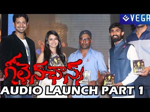 Golden Chance Audio Launch - Part 1 - Latest Telugu Movie 2014