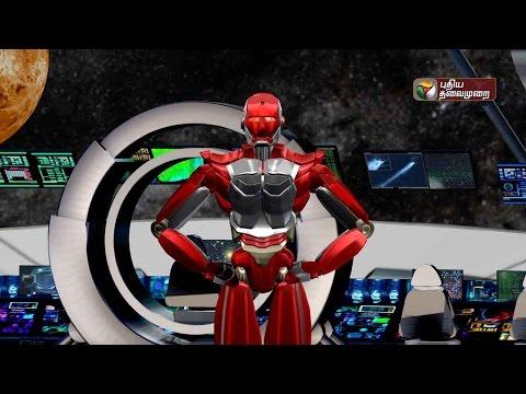 Robo-Leaks-24-07-2016-Puthiya-Thalaimurai-TV