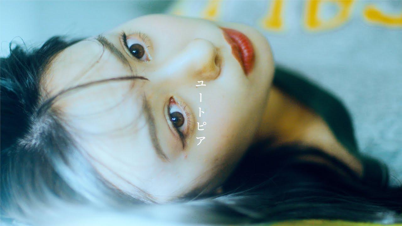 "YOAKE - ""ユートピア""MVを公開 (Cast:山田菜々) デジタルシングル2021年8月27日配信開始 thm Music info Clip"