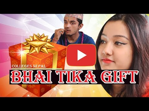 Bhai Tika - New Nepali Short Comedy Movie 2017 | Bhai Tika Nepali Film | Colleges Nepal