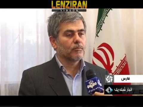 Iran will build  new nuclear reactor  during current year in Fars province