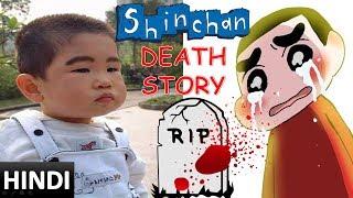 SHINCHAN'S DEATH REAL STORY (HINDI) | real story of shinchan