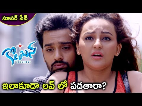 Columbus Movie Scenes - Sumanth Ashwin Hugs Seerat Kapoor - Mishti Boyfriend Follows Sumanth