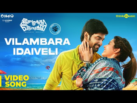 Download Imaikkaa Nodigal | Vilambara Idaiveli Video Song | Hiphop Tamizha | Atharvaa, Raashi Khanna HD Mp4 3GP Video and MP3