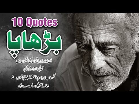 Short quotes - Budhapa best quotes life changing video in urdu hindi  Motivational quotes collection