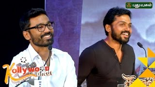 Kollywood Uncut | Kodi & Kaashmora Movie Teams Press Meet | 10/10/2016