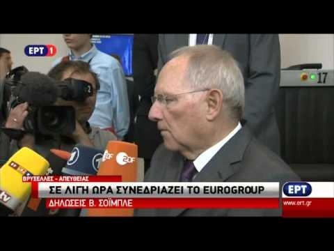 Σόιμπλε: Περιμένουμε να δούμε τι θα μας πει η ελληνική κυβέρνηση