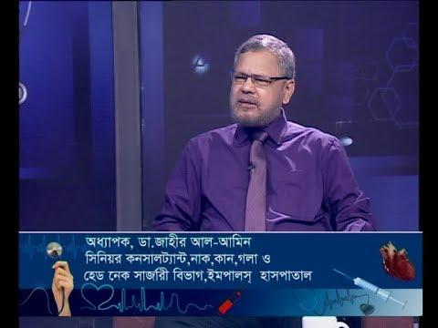 দি ডক্টরস || অধ্যাপক, ডা. জাহীর আল-আমিন || ০৯ নভেম্বর ২০১৯