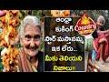 Mastanamma: 107 Year Old YouTube 'Chef' Life Journey|Country Foods|మస్తానమ్మ గురించి నమ్మలేని నిజాలు