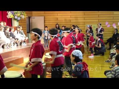 和光鶴川小学校 2017年度 入学式
