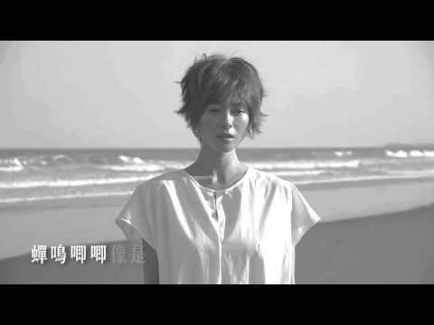 【再見溪谷】電影日文主題曲「幸先坂」真木陽子